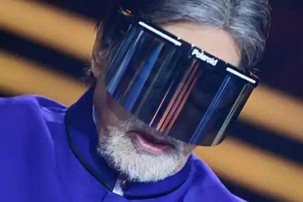 amitabh cover the face from the face shield users trolled actor