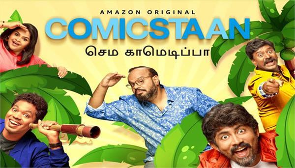 amazon prime video launches content in tamil language