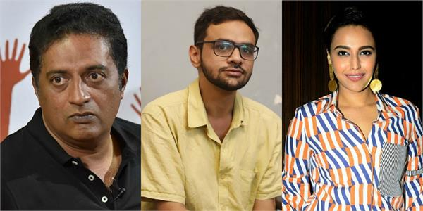 umar khalid arrested in uapa case and bollywood stars angry