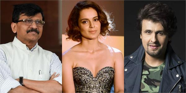 sonu nigam came in support of kangana regarding sanjay raut s comment