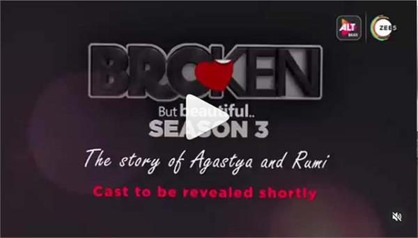 logo of broken but beautiful season 3 released with a touching video