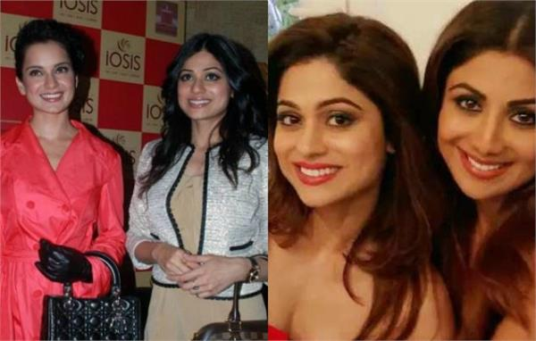 shamita shetty support kangana ranaut and said it is death of democracy