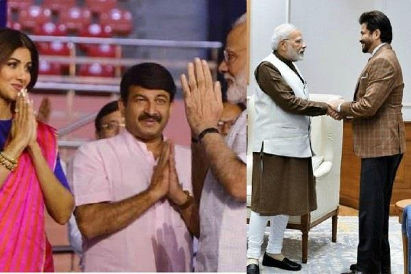 shilpa shetty to anil kapoor wishes pm narendra modi on his birthday