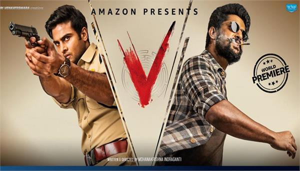 v is now streaming on amazon video in tamil kannada and malayalam