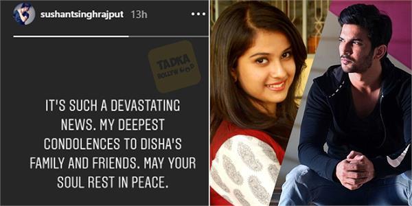 sushant singh rajput last instagram story for disha salian viral