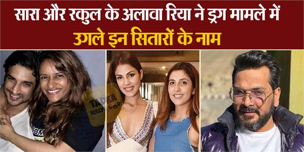 rhea reveals 5 stars names including rohini iyer and mukesh chhabra in drug case