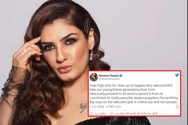raveena tandon welcome the move of drug cleanup in bollywood