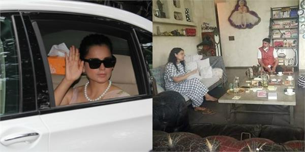 kangana ranaut arrives for meet maharashtra governor bhagat singh koshyari