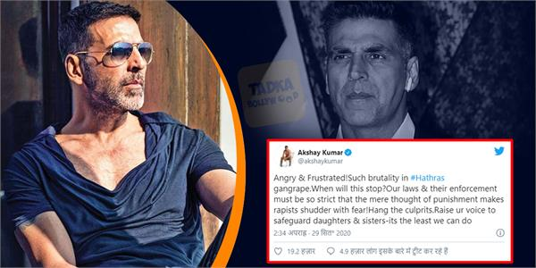 akshay kumar reaction on hathras gangrape