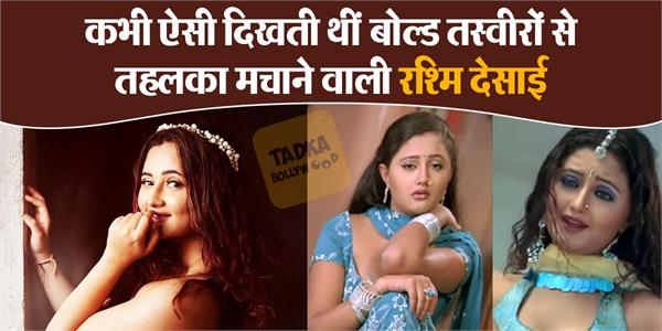 rashmi desai transformation look will shock fans