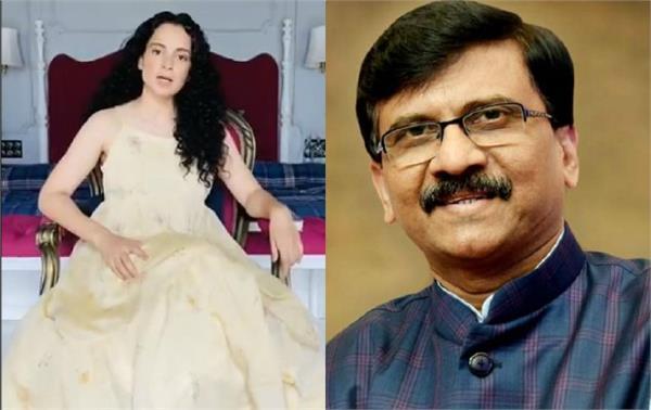 kangana ranaut once again react on sanjay raut statement