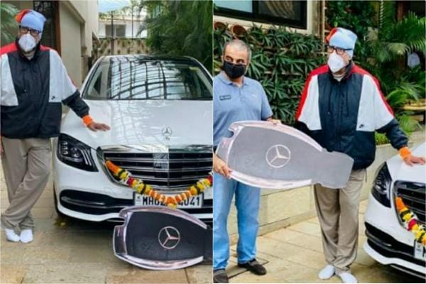 amitabh bachchan bought luxury car and gets trolled