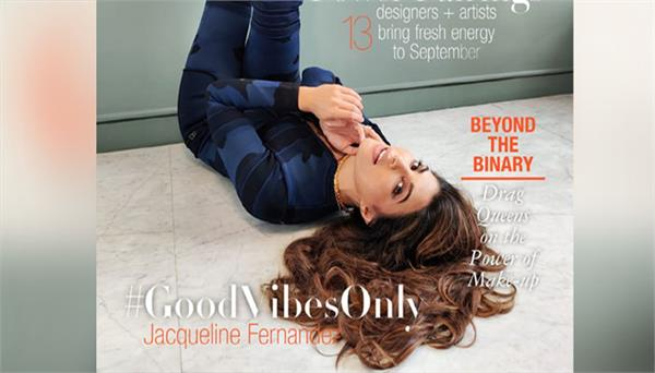 jacqueline fernandez spreads her positive charm on the cover of the magazine