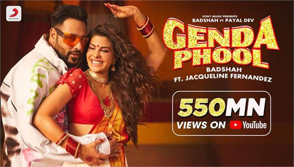 jacqueline fernandez song genda phool crossed 550 million views
