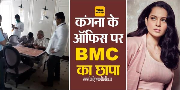 bmc raid at kangana ranaut mumbai office actress shared video