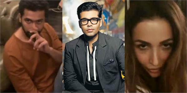 forensic report reveal truth about karan johar house party