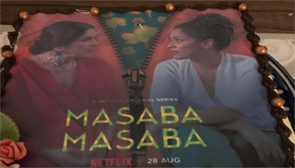 neena gupta celebrating the success of masaba masaba