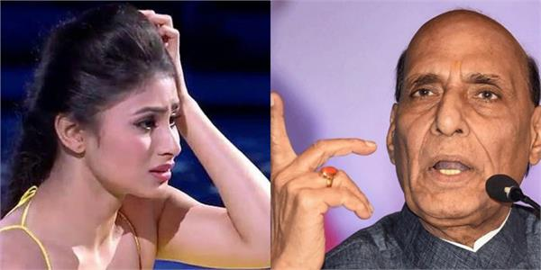 by mistake mouni roy tagged rajnath singh user trolled actress