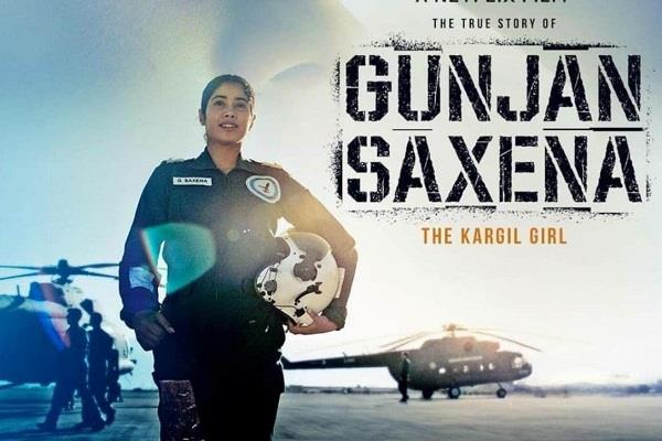 delhi hc refuses to stay streaming of janhvi gunjan saxena  the kargil girl