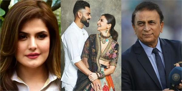 zareen khan slam sunil gavaskar over controversial comment on virat anushka