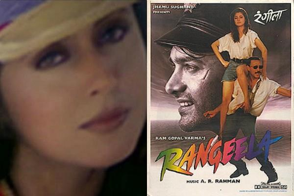 urmila matondkar film rangeela completes 25 years