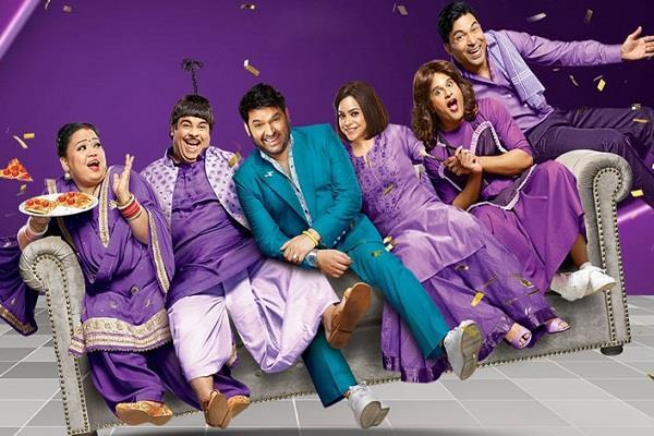 'द कपिल शर्मा शो' के सेट पर कोरोना की दस्तक, टीम के दो सदस्यों की रिपोर्ट आई पॉजिटिव!