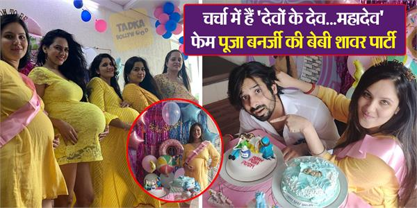 puja banerjee enjoy her baby shower with husband kunal verma and friends