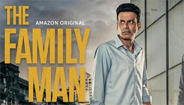 manoj bajpayee the family man completes one year amazon prime