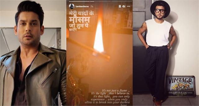sidharth shukla dress designer light up diyas on his one month death anniversary