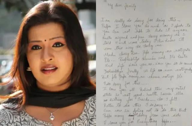 kannada tv actress sowjanya commits suicide