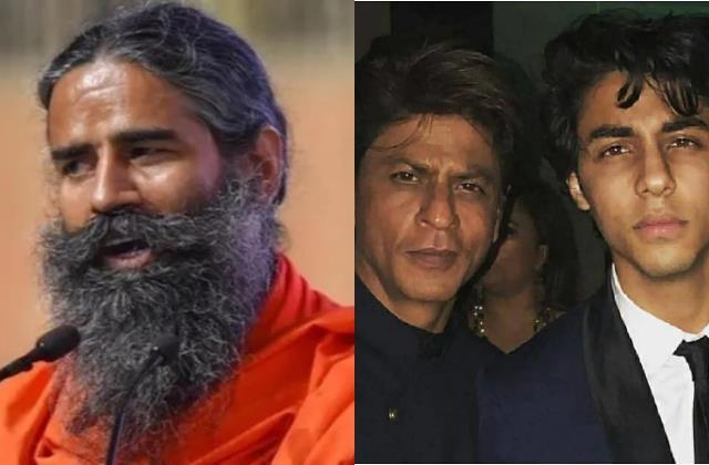 baba ramdev reacted on aryan khan drugs case