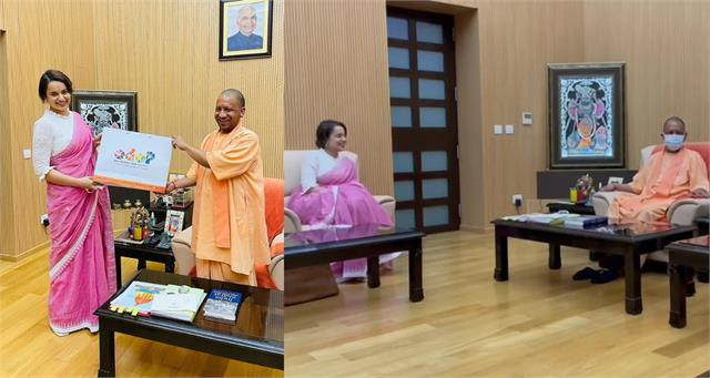 kangana ranaut meet uttar pradesh cm yogi adityanath