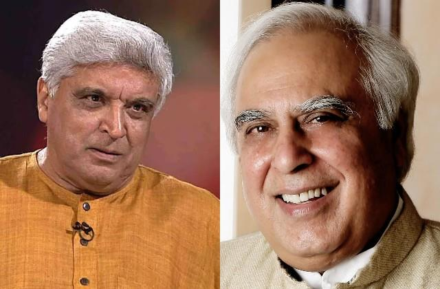 javed akhtar condemned the attack on kapil sibal house