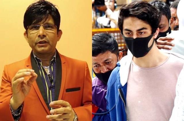 krk angry aryan khan bail rejected in drugs case