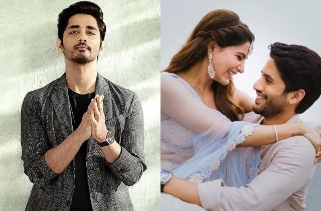 after naga and samantha divorce actress ex boyfriend siddharth tweet viral