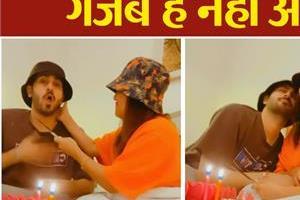 neha holds knife rohanpreet throat during pre anniversary celebration