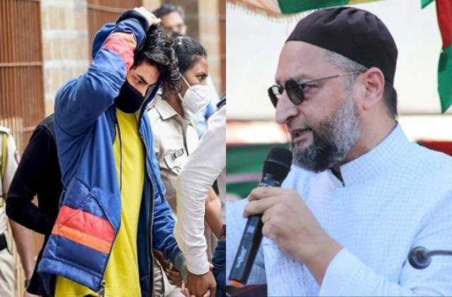'जो गरीब, मैं उनके लिए आवाज उठाउंगा, न कि उनके लिए जिनके पिता ताकतवर' आर्यन खान के ड्रग्स केस पर ओवैसी असदुद्दीन का बेबाक बयान