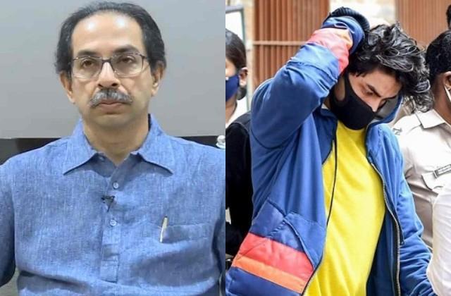 uddhav thackeray indirectly talk about on aryan khan drug case