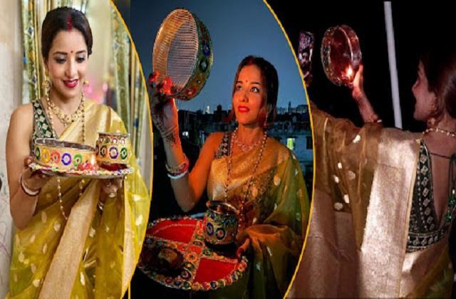 monalisa celebrated karva chauth on video call with husband vikrant