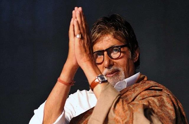 दशहरा की बधाई देने में एक मिस्टेक कर बैठे अमिताभ बच्चन, फैन ने टोका तो हाथ जोड़ मांगी माफी