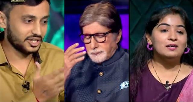 kbc 13 contestant wife complain her husband to amitabh bachchan