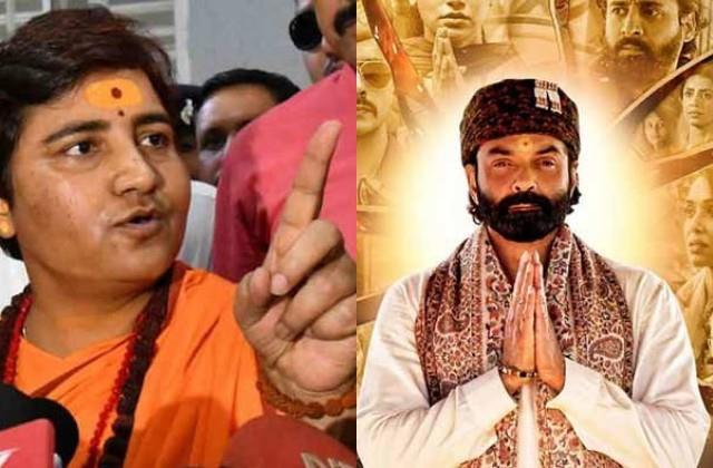 bjp mp sadhvi pragya singh thakur furious over  ashram 3