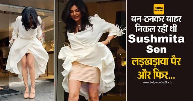sushmita sen was about to fall when she stepping out form store