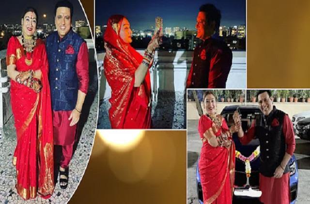 govinda gifts luxury bmw car to wife sunita ahuja on karwa chauth
