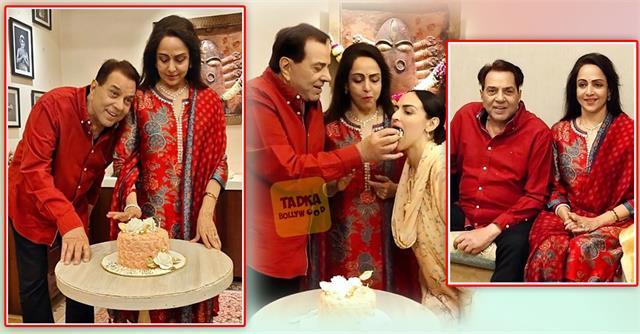 पति धर्मेंद्र और बेटी ईशा संग ड्रीम गर्ल हेमा मालिनी ने सेलिब्रेट किया 73वां बर्थडे, मैचिंग कपड़ों में खूबसूरत दिखा कपल