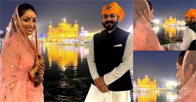 yami gautam visit golden temple with husband aditya dhar