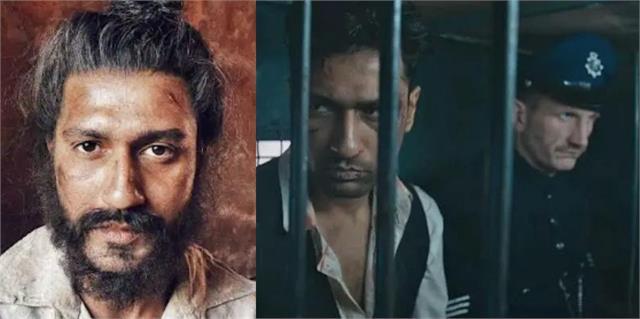 vicky kaushal film sardar udham rejected from oscar 2022 nomination