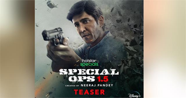 disney hotstar releases action packed teaser from special ops 1 5