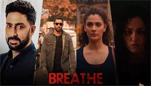 watch breathe season 1 brfore watching breathe 2nd season