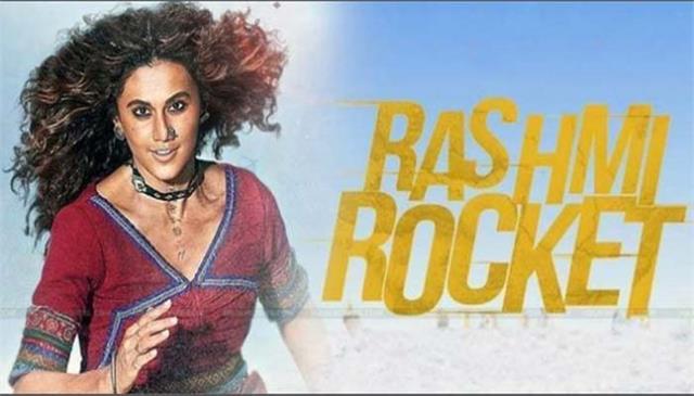rashmi rocket promotion in ahmedabad